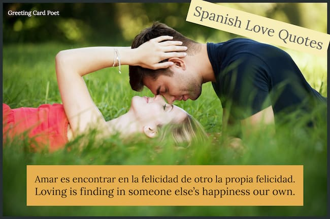 Romantic Spanish Love Quotes For Your Sweetheart Greeting Card Poet