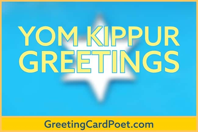 Yom Kippur Greetings image