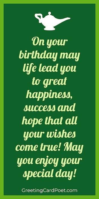 good happy birthday paragraph